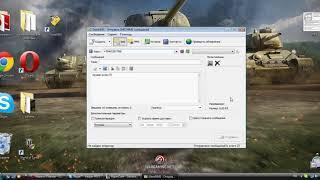 Программа для отправки смс с компьютера бесплатно !!  iSendSMS