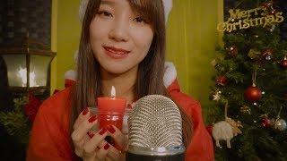ASMR 💫Tonight, Happy Christmas Together🎄