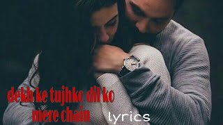 dekh ke tujhko dil ko mere chain || mr ilfan feel love with you💞👈