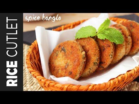 ভাতের কাটলেট | Rice Cutlet Using Leftover Rice  | Snacks Recipe Bangla | How To Make Rice Cutlet