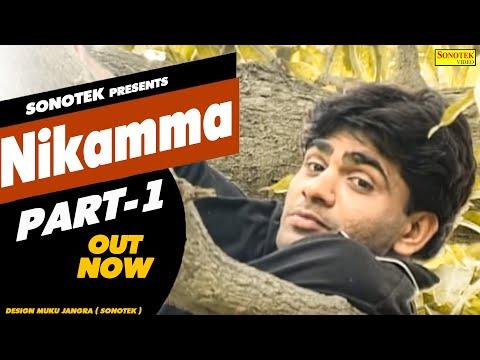 HD Nikamma Part 1 || निकम्मा भाग 1|| Uttar Kumar || Hindi Full Movies