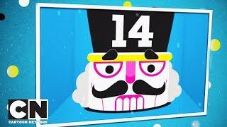 Новогодний отсчет | Подарок #14 | Cartoon Network
