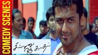 Sillunu Oru Kaadhal - Tamil | Suriya's first Love Bhumika Chawla | Santhanam