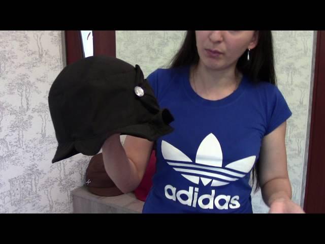 Шляпа, Гера Черная