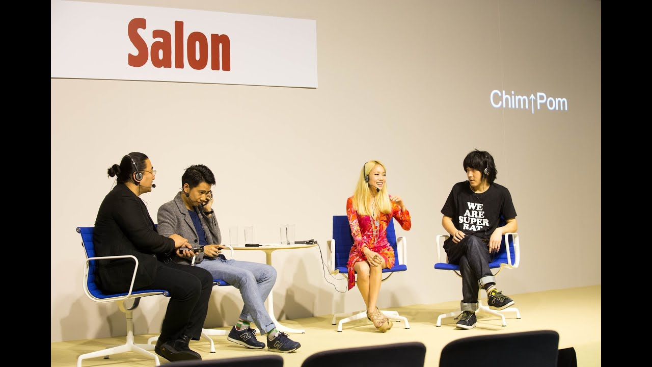 Salon | Film Talk | Activism Utopia (in English/Japanese)