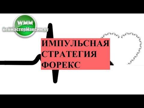 Управление биржей государством WMV