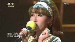 [HIT] 불후의 명곡2, 이장희(Lee Jang Hee) 편-바버렛츠(The Barberettes) - 자정이 훨씬 넘었네.20150124