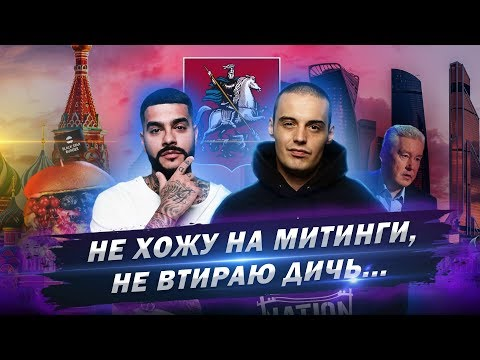 БУРГЕР ЗА СОБЯНИНА / ПОДСТАВА ОТ BLACK STAR / ПЛАГИАТ КЛИПА (Тимати, Гуф, Москва)