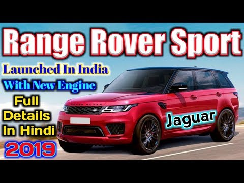 Range Rover Sport (Jaguar)   Full Review [Hindi]   Launched In India   Full Details   Hacs 16