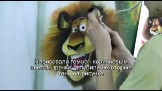 Урок по рисованию льва