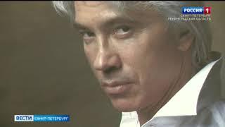 На новой сцене Мариинского театра прошел вечер памяти Дмитрия Хворостовского