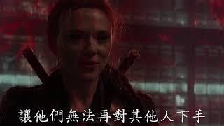 《黑寡婦》全新預告 2020年4月登場