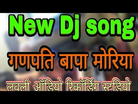 ganapati-baba-moriya-new-dj-song-2018