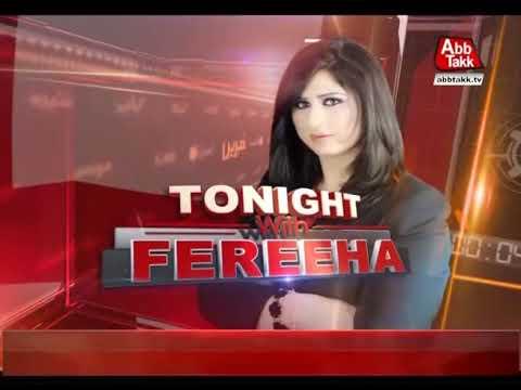 Tonight With Fereeha  – 06 December 2017 - Abb takk News