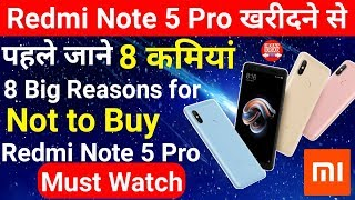 Top 8 Cons of Xiaomi Redmi Note 5 Pro   Camera & Performance ( My full Review)