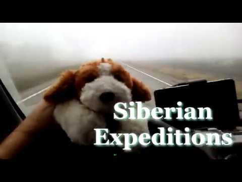 Кавказ 2019 г,, прошли Самару, едем на Саратов, Siberian Expeditions.