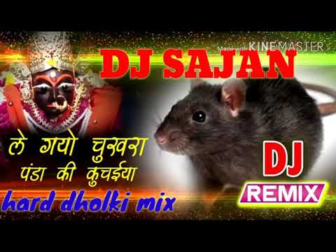 Le Gao Chukhra Hard Dholki Dance Mix Dj Sajan