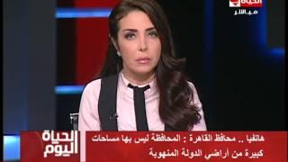 محافظ القاهرة: استعادة 3.8 مليون متر مربع من أراضي الدولة المنهوبة (فيديو)