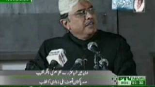 Address of Mr  Asif Ali Zardari, President of Pakistan on 57th Birthday of Mohtarma Benazir Bhutto Shaheed in Nodero on  21 06 10 Part 1