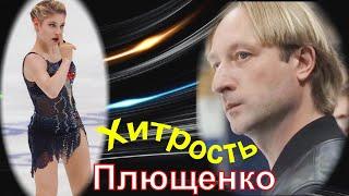 Плющенко СПРОВОЦИРОВАЛ БОЛЕЛЬЩИКОВ Почему в тройной аксель Косторной сложно поверить