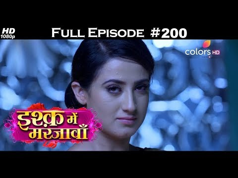 Ishq Mein Marjawan - Full Episode 109 - With English Subtitles