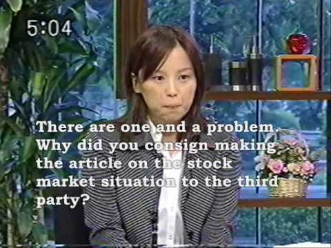 Nikkei Shimbun article plagiarism problem by Ms.Wakabayashi