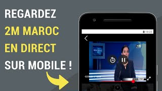 comment regarder 2m maroc en direct sur mobile