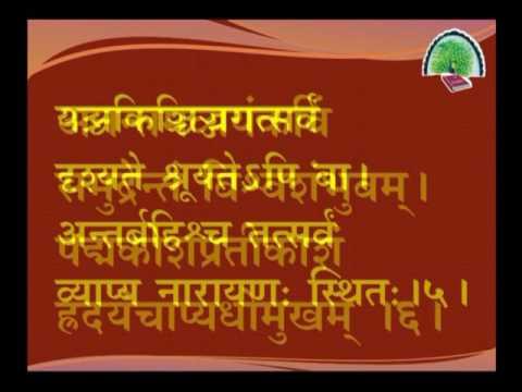Narayan Upnishad Stotra
