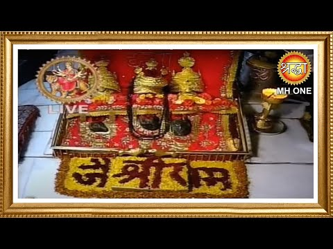 माँ वैष्णो देवी सांय आरती || Vaishno Devi Evening Aarti || 18th July, 2019 from YouTube · Duration:  1 hour 54 minutes 50 seconds