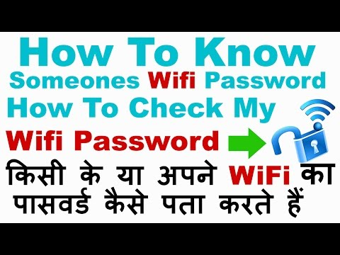 How to Check My Wifi Password on my/Their computer (Easily)