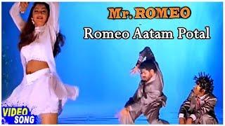 Romeo Aatam Potal Song   Mr Romeo Tamil Movie   Prabhu Deva   Shilpa Shetty   Vadivelu   A R Rahman