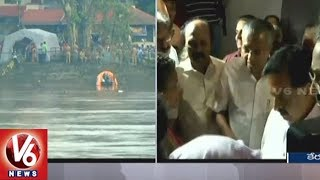 Kerala CM Pinarayi Vijayan Undertakes Aerial Survey Of Flood-hit Districts   V6 News