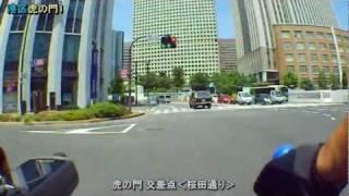 外堀通り(時計回り方向)×1.8倍速