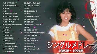 J POP 1980〜2000年代の邦楽の懐かしい名曲 &ヒット曲メドレー 平成の名曲 80's 00's