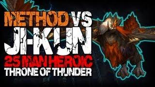 Method vs Ji-Kun (25 Heroic)