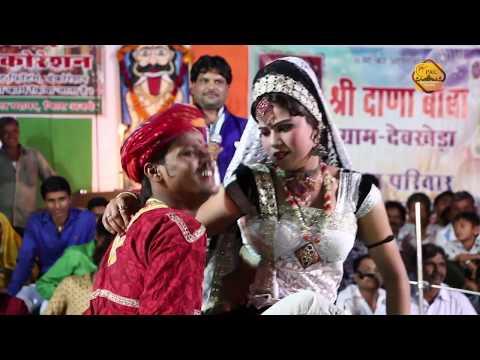 Singer - Mangal singh || Rajasthani marwadi dj Desi  bhajan song remix