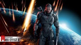 Mass Effect 3 Возмездие Русский трейлер '2012' HD