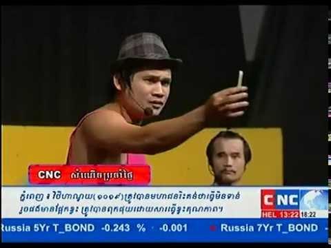 Khmer Comedy, CTN, MY TV, CNC, Pek Mi: Kro Ba Hi-2015