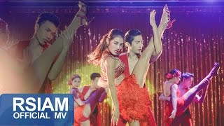Video [Official MV] สะบัด (Flick) : กระแต อาร์ สยาม | Kratae Rsiam download MP3, 3GP, MP4, WEBM, AVI, FLV Agustus 2017
