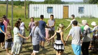 """""""Особый лагерь"""" в с.Давыдово (июль 2013)"""