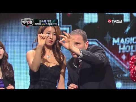 Guy Bavli demonstrate bending metals in Korea