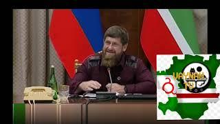 Рамзан Кадыров грубо отвечает ингушскому динозавру Дауту Яндиеву