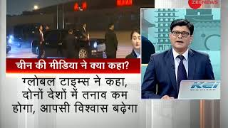 Breaking News: PM Narendra Modi reaches Wuhan for a two-day meeting with President Xi Jinping