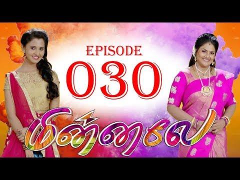 Minnale - மின்னலே - Episode 30- 11/09/2018