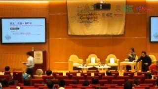 ChangeMakers ConFest   Dialogue 1 & 2 Full length Video Part 2