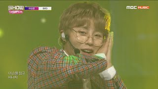 Show Champion EP.307 HA SUNG WOON - BIRD