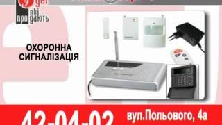 Електромонтажні роботи(, 2012-04-12T09:14:05.000Z)
