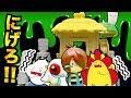 【ゲゲゲの鬼太郎】スライムが襲ってくる!?【怖い話】ゲゲゲハウスから脱出せよ!! Slime おもちゃアニメ★サンサンキッズTV★