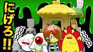 【ゲゲゲの鬼太郎】スライムが襲ってくる!?【怖い話】ゲゲゲハウスか...