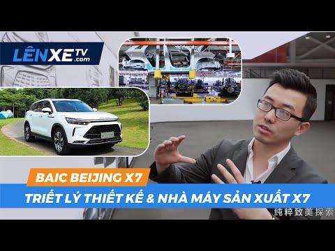 Triết lý thiết kế BEIJING X7 và nhà máy sản xuất BEIJING X7 | vietsub - LÊN XE TV